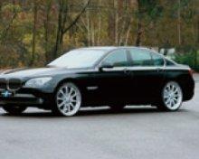 Limousine Service : BMW 7 – pro 3 pasažéry